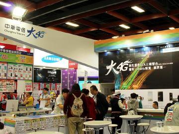迎新春!中華電信推大4G金省與金讚等多個方案