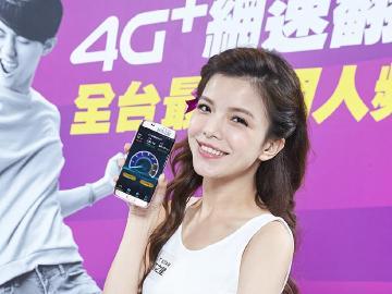 台灣之星推4G吃到飽388限時優惠 老客戶3G升4G享同價