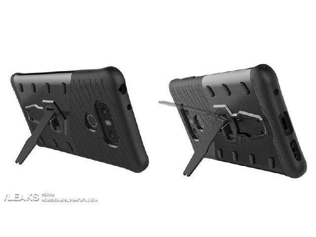 LG G6傳售價比G5便宜 專用保護殼疑曝光
