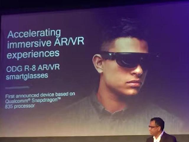 首款搭載高通S835終端 ODG AR/VR眼鏡[CES 2017]