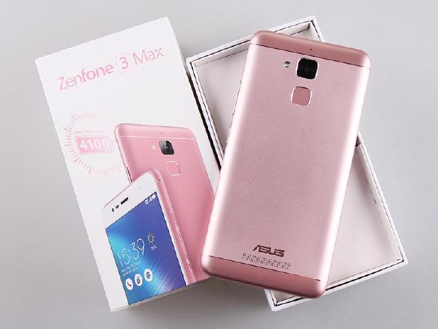 華碩5.2吋ZenFone 3 Max「瑰麗粉」新色搶先開箱