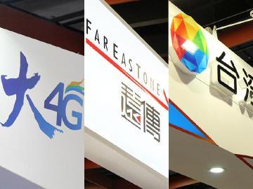 中華低價4G吃到飽再延長 遠傳與台灣大哥大跟進