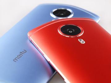 網紅最愛!美圖T8自拍手機 3月底前台灣上市