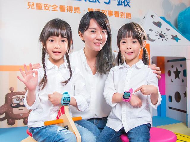 主打兒童穿戴!中華電信發表FunPark Watch智慧手錶