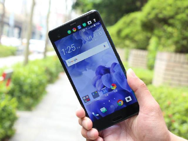 藍寶石玻璃加持 HTC U Ultra 128GB規格開箱