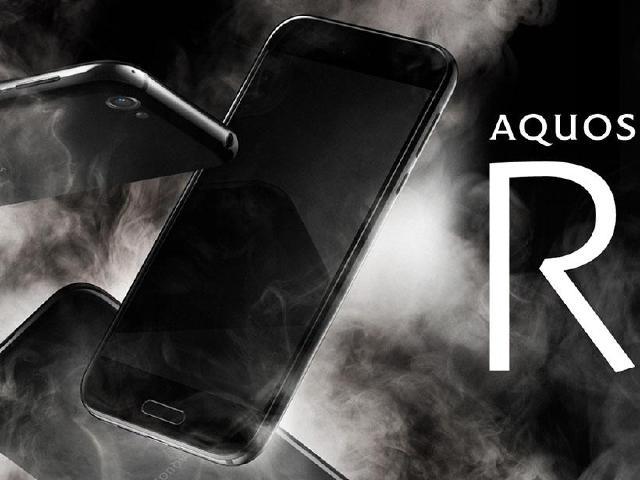 真日系旗艦Sharp AQUOS R發表 台灣無緣上市