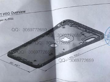 新iPhone設計圖 指紋辨識移至蘋果標誌下