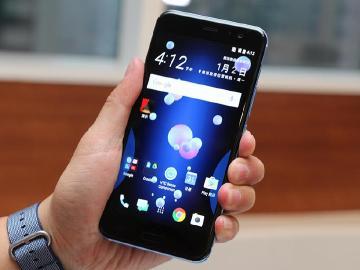 HTC祭出史上最優惠 U11旗艦手機售價不到兩萬