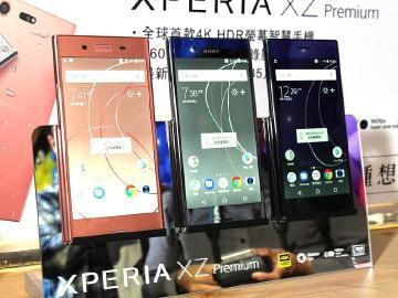預購禮公布!Sony XZ Premium台灣上市價格24900