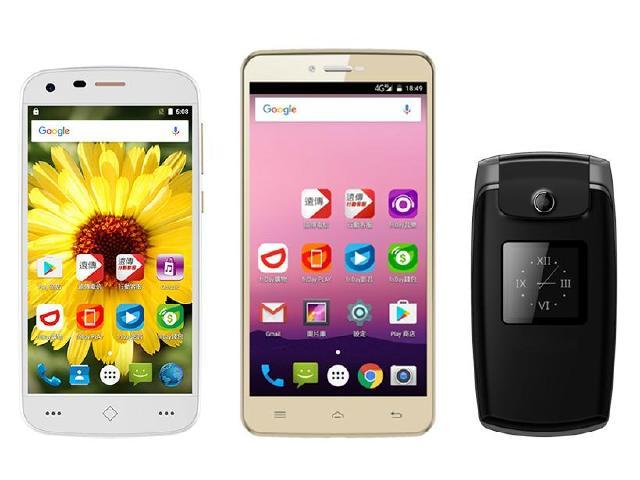 遠傳自有品牌手機Smart 601、508與109 售價1990元起