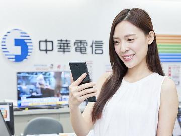 中華電信大4G購機方案 199至2699多元資費供選擇
