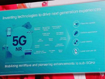 高通:5G頻段佈建中國、歐洲偏好6GHz以下,日韓美則是毫米波