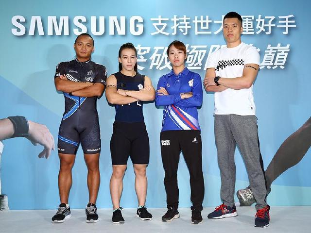 三星支持台灣世大運好手 以科技新品、專業應援團助陣