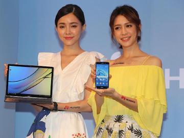 華為Y7手機、MateBook E平板筆電與穿戴新品齊發