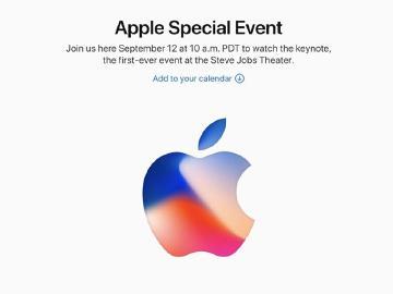 蘋果新機將至,除了iPhone 8、iPhone X還有什麼?