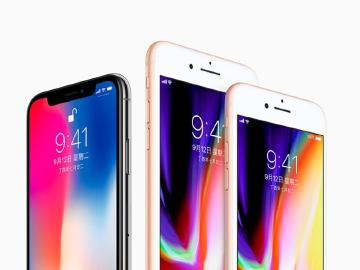 蘋果發表iPhone 8系列與X手機 台灣價格最高破4萬