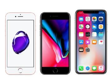 [觀點]該買iPhone 8嗎?新舊iPhone可以這樣挑