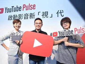 [1分鐘看Youtube Pluse] 台灣用戶行為調查報告