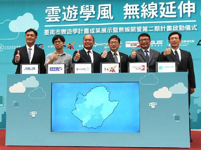 高通攜手臺南市府、遠傳擴大無線關愛 再捐華碩4G平板