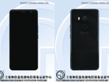 HTC U11 Plus通過中國認證 U11 Life規格曝光