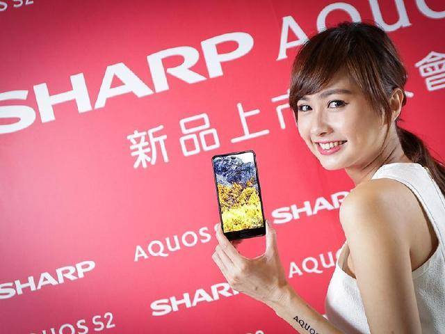 夏普手機靠全螢幕發力 2018年佈局全球市場