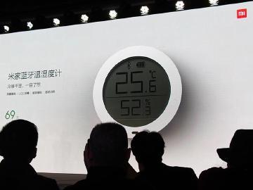 米家新品發表 藍牙溫濕度計可與空調智慧連動