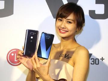 LG V30+台灣12月中下旬上市 12/6體驗開跑