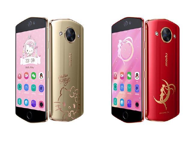 遠傳獨賣美圖M8s限量版Hello Kitty與美少女戰士手機