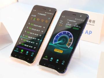 工研院與聯發科發表5G技術 支援驗證成功