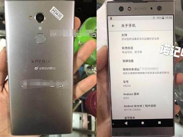 疑似Sony XA2 Ultra實機曝光 6吋大螢幕、前置雙鏡頭