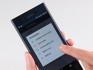 台灣3G年底終止服務 643萬用戶必須移轉到4G