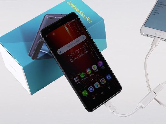 華碩首款18:9螢幕規格手機 ZenFone Max Plus開箱