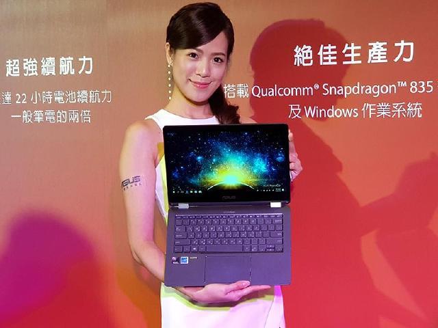 華碩4G筆電NovaGo台灣上市 中華電信資費0元起