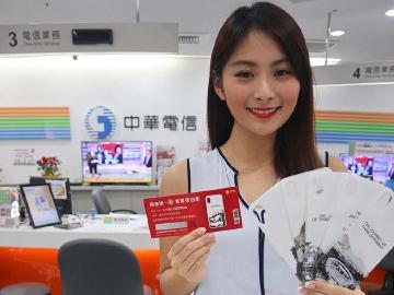 中華電信iPhone加碼抽 有機會獲得犀牛盾防摔邊框保護殼