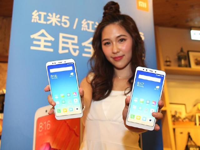 紅米5與紅米5 Plus規格版本與售價公布 1/30台灣上市