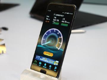 5G中華電信領航隊成立 2020年特定城市場域預商用