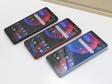5.5吋HTC新機規格曝光?傳18:9螢幕入門手機