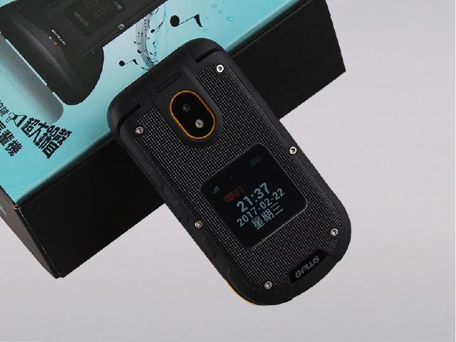 三防折疊功能手機 G-PLUS F3開箱體驗