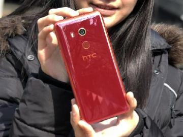 [網友分享]自拍景深雙鏡頭 HTC U11 EYEs開箱