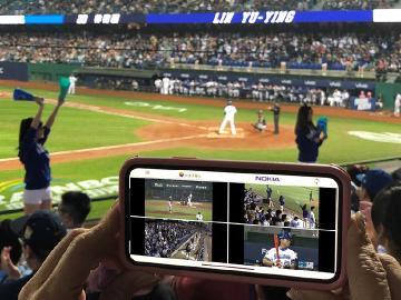 NOKIA與台哥大打造5G智慧球場 提供MEC多視角直播