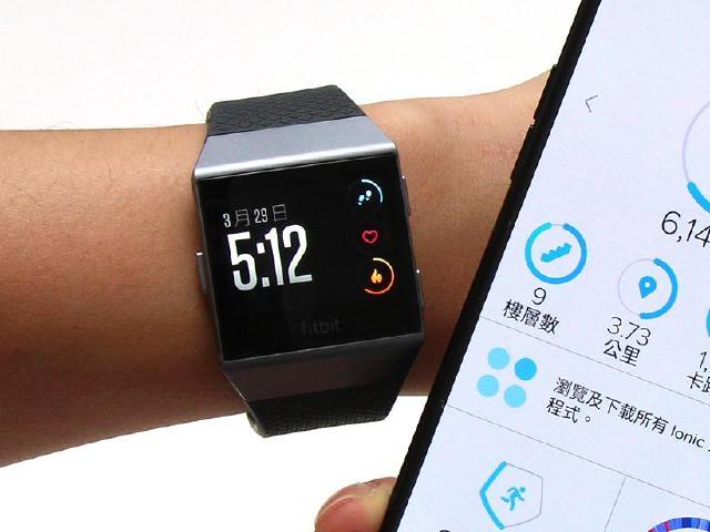 Fitbit Ionic智慧手錶開箱 5天續航力、50公尺防水