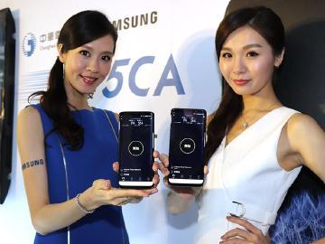 認識CA載波聚合!台灣邁入4G 5CA時代 6月底前中華電信啟用