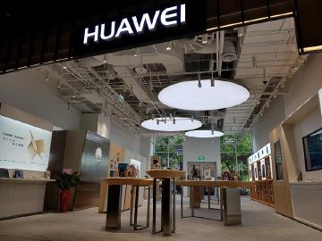 華為首個台灣品牌體驗店開幕 下半年北中南設維修服務中心