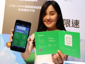 LINE Mobile攜手遠傳推出電信服務 4G上網吃到飽299起