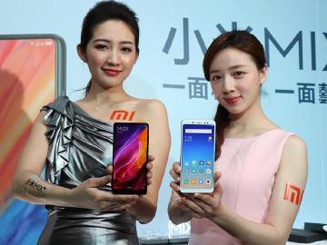 小米MIX 2S與紅米Note5台灣價格公布 5/9上市開賣