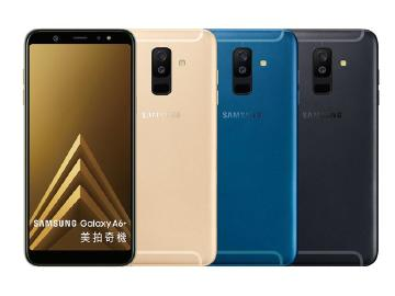 6吋三星Galaxy A6+美拍奇機 6月初台灣上市
