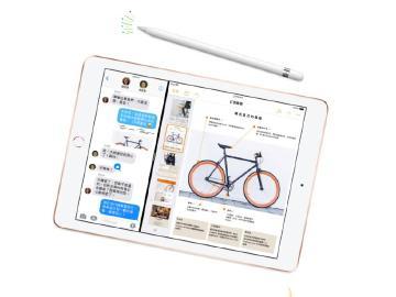 新版9.7吋iPad平板電信業者4G資費方案 5/25開賣