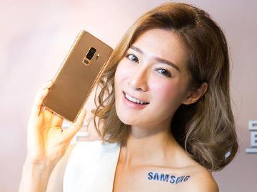 [動手玩]迎接溫暖夏日 三星推出S9+晨漾金新色