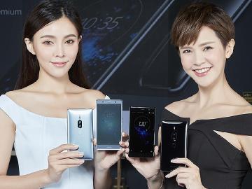 [動手玩]Sony XZ2 Premium雙鏡頭旗艦手機 7月下旬台灣上市
