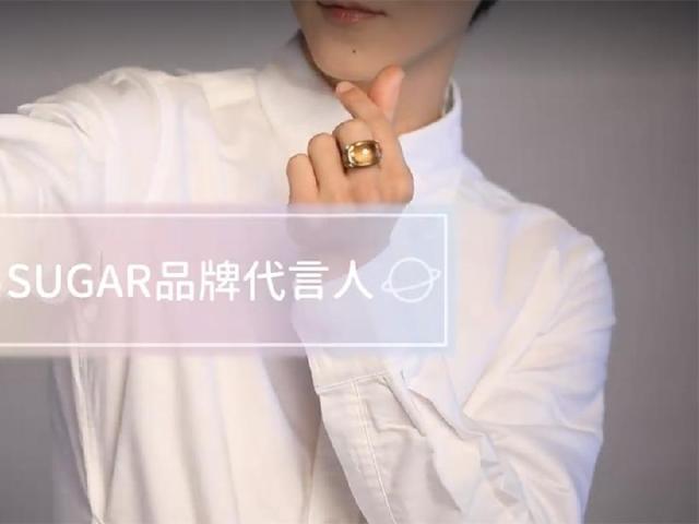 畢書盡將擔任SUGAR手機品牌新代言人 7/10正式揭曉